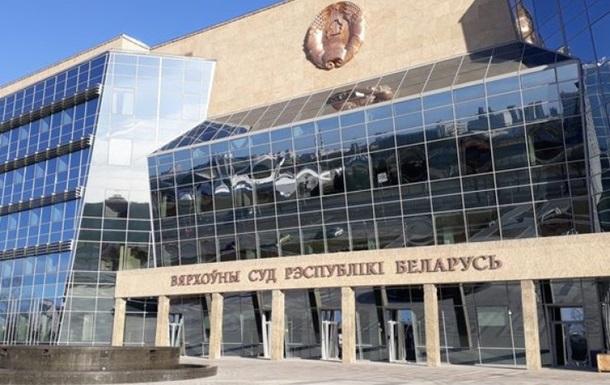 Суд в Беларуси возбудил дело против Союза писателей