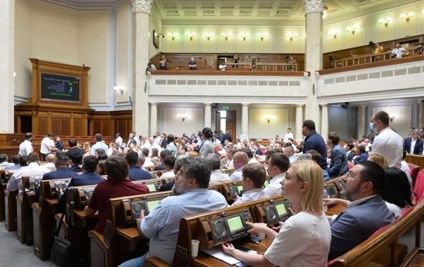 Рада рассмотрит законопроект о большом гербе на День Независимости