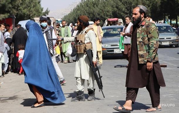Ведьмы против Талибана . Новый магический фронт