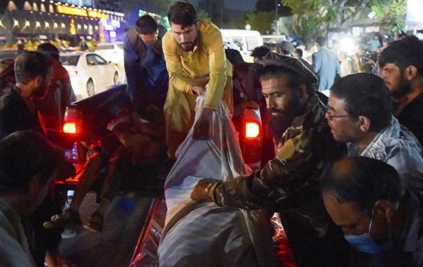 При взрывах в Кабуле погибли 200 афганцев - WSJ
