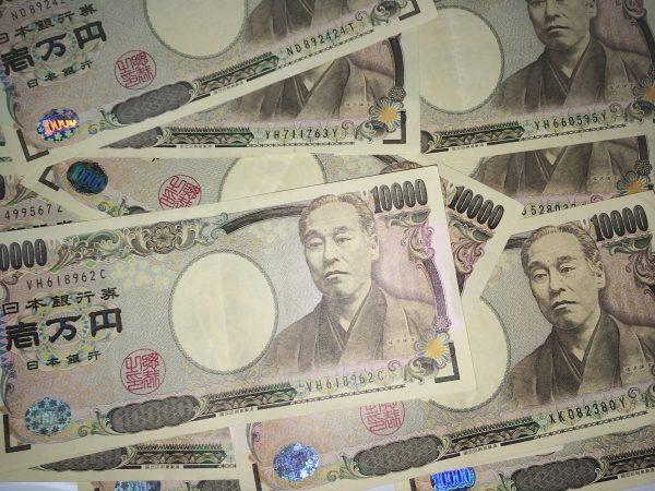 Смогут ли Китай и Россия использовать Японию для уклонения от западных санкций?