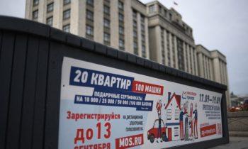 «Это не выборы»: россиянам предстоит голосование после года репрессий