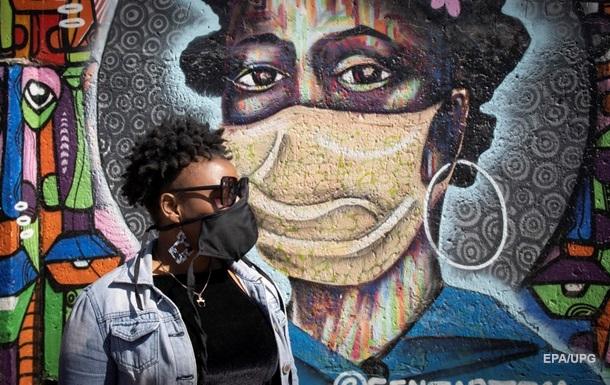 В Берлине будут изучать пандемии и эпидемии