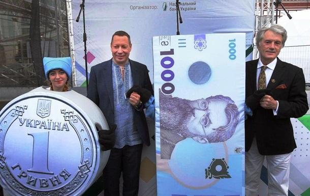 В Киеве открылся Музей гривны под открытым небом