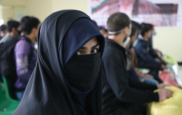 США даст деньги афганским беженцам