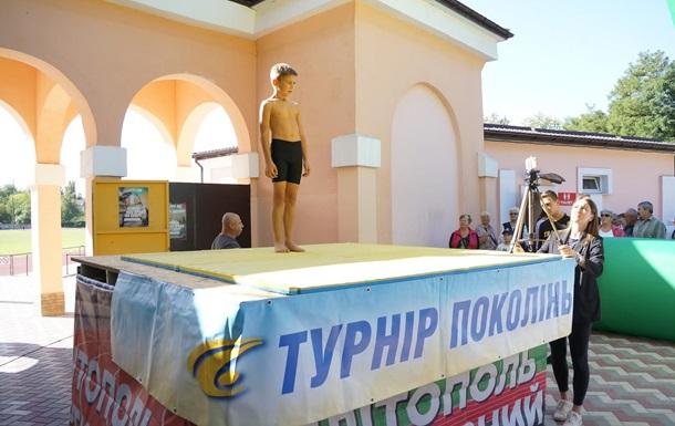 Девятилетний украинец отжался 1001 раз и установил рекорд