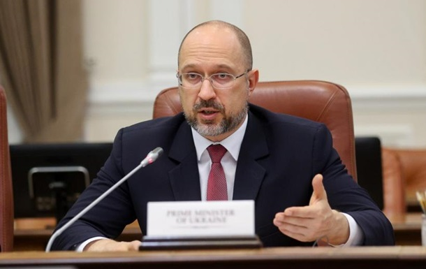 Шмыгаль назвал сумму инвестиций в Украину через инвестнянь