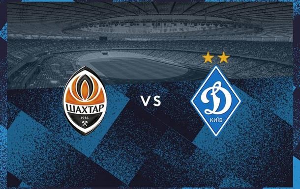Смотреть онлайн Шахтер - Динамо сегодня в 21:00