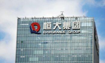 Приведёт ли крах китайской Evergrande к новой глобальной рецессии?