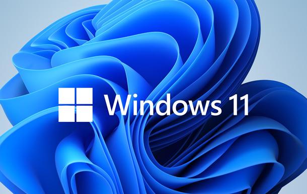 На день раньше: Microsoft выпустила Windows 11