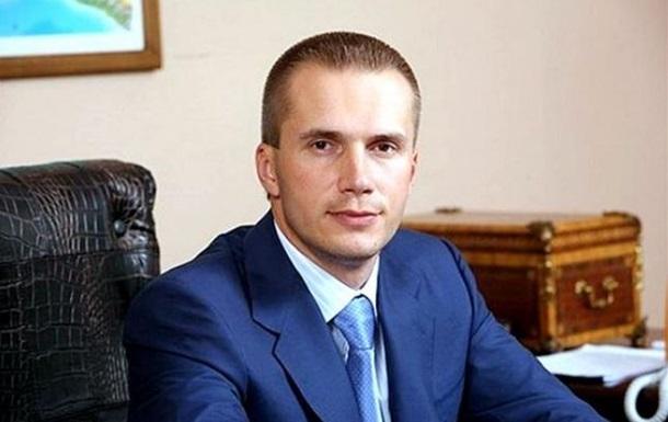 ВАКС заочно арестовал сына Януковича